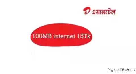 airtel 100MB internet at 15tk