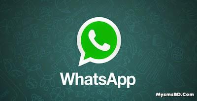 ৭টি Whatsapp টিপস যা প্রত্যেকের জানা দরকার...