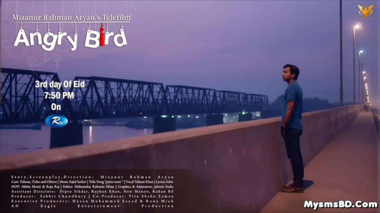 Prem Tumi (প্রেম তুমি) Lyrics by tahsan Telefilm: Angry Bird