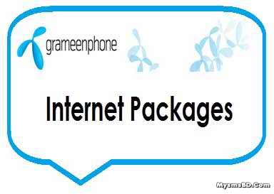 Grameenphone 3G Prepaid & Postpaid Internet Packages (Update)