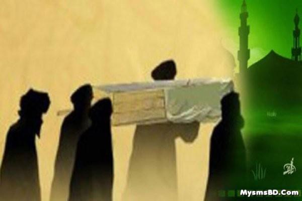 জানাজা শেষে মৃত ব্যক্তির খাটিয়ার পেছনে পেছনে নারীরা কি যেতে পারবেন?