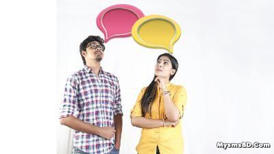 কেন শিখব বিদেশি ভাষা?