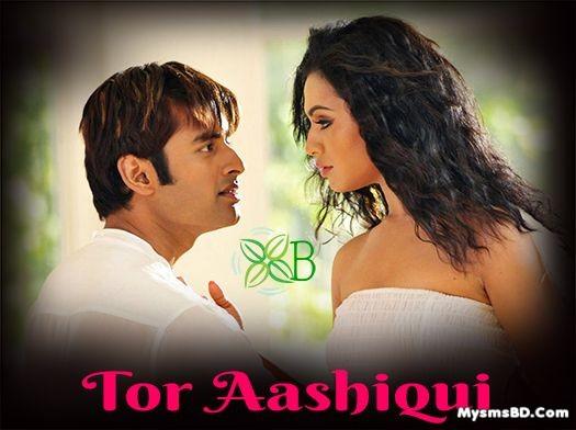 Tor Ashiqui Lyrics - Aashiqui | Jubin Nautiyal Feat. Ankush, Nusraat Faria