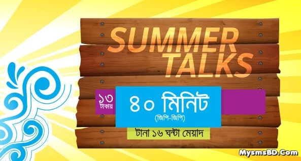 grameenphone 40 minutes at 13tk offer