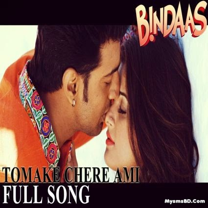 Tomake Chere Ami Lyrics - Bindaas Song | Habib Wahid, Tulsi Kumar