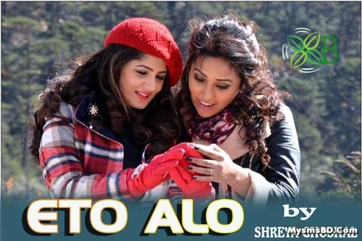 Eto Alo Lyrics - Katmundu   Shreya Ghoshal