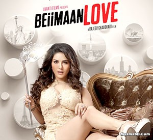 Song Hug Me Lyrics - Beiimaan Love (2016) By Kanika Kapoor & Raghav Sachar