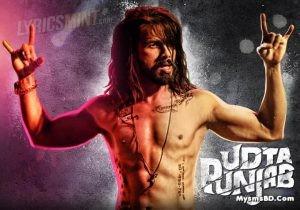 Ud-Daa Punjab title song Lyrics – Udta Punjab| Amit Trivedi, Vishal Dadlani