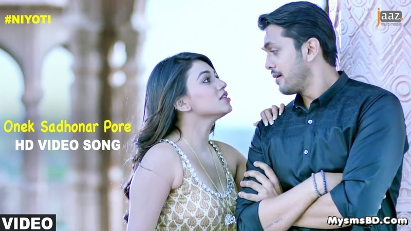 Song HAI ALLAH LYRICS - Niyoti | Kona, Arifin Shuvoo, Jolly