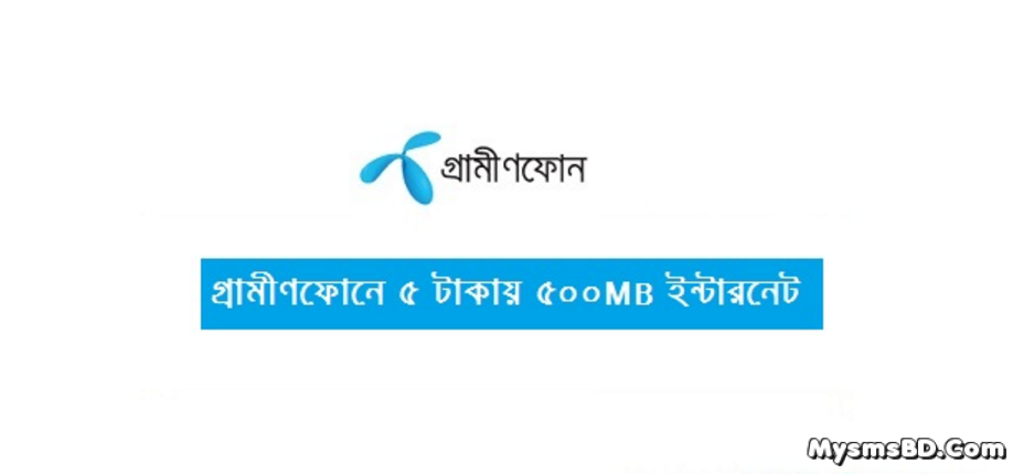 Grameenphone 500MB internet 5Tk