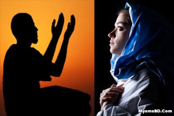 ১৫তম রমজান, কঠিন মুসিবত থেকে আল্লাহর আশ্রয় ও হেফাজত লাভের দোয়া