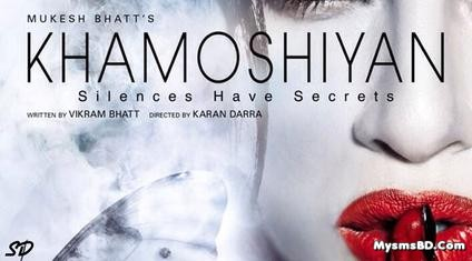 Hindi Song Khamoshiyan Lyrics - Khamoshiyan (2015) By Arijit Singh