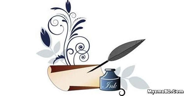 ভাল আচরন - মহাত্মা গান্ধী