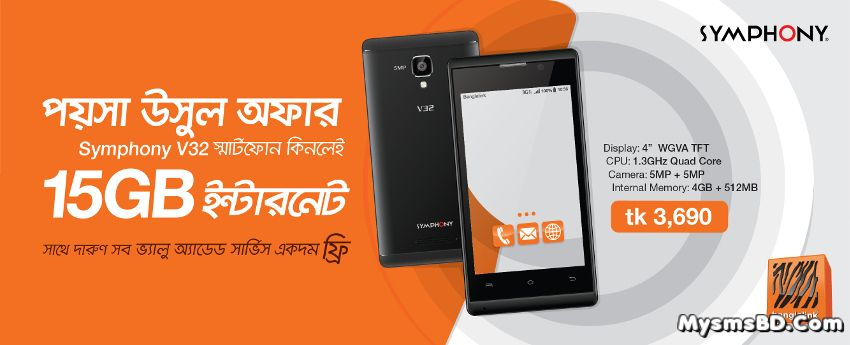 Banglalink 15GB Internet Data Free With Symphony V32 3690TK