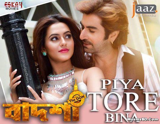 Song PIYA TORE BINA Lyrics - Badsha The Don | Jeet, Nusraat Faria