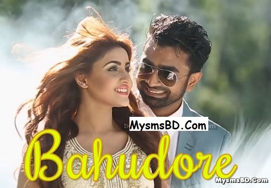 Bahudore Song Lyrics - IMRAN Feat Brishty Islam