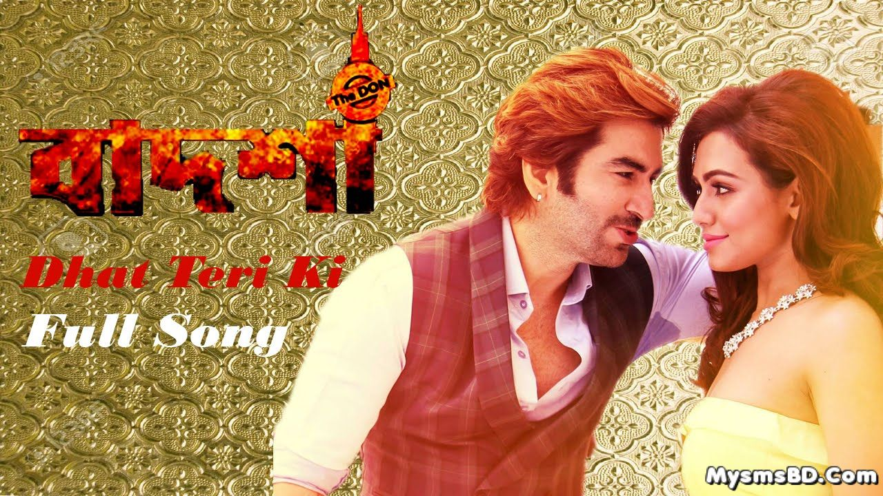 Song Dhatt Teri Ki‬‬ Lyrics - Badsha The Don | Jeet, Nusraat Faria