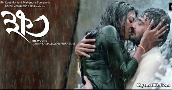 Song Bhir Thele Lyrics - Anupam Roy | Khawto (2016)