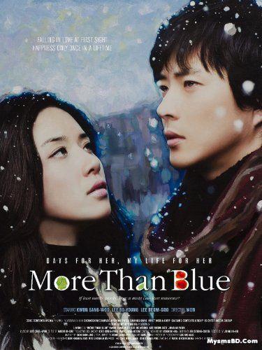More Than Blue 2009 : মনে রাখার মতো একটা রোমান্টিক মুভি