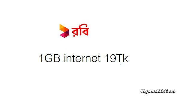 Robi night internet pack 1gb 19tk