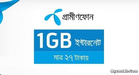 Grameenphone 1GB internet 27tk