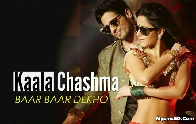 Song Kala Chasma Lyrics – Baar Baar Dekho | Katrina Kaif, Sidharth Malhotra