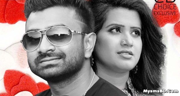 Tomakei Bhalobashi Lyrics - Imran & Nancy | Nancy With Stars 2016