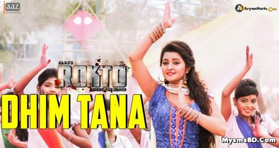 Dhim Tana Lyrics - ROKTO | Pori Moni, Ziaul M R Roshan
