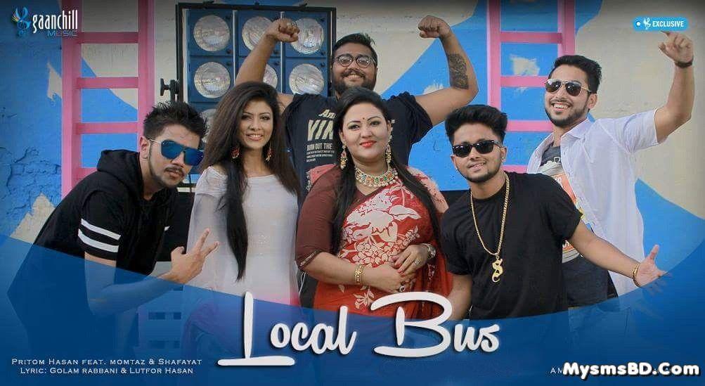 LOCAL BUS LYRICS - Momtaz Begum | Pritom Ft. Shafayat