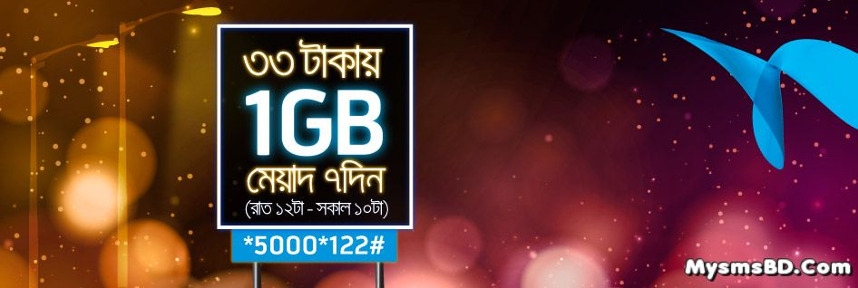Grameenphone 1GB Night Pack at 33Tk Validity 7Days Usable 12AM till 10AM