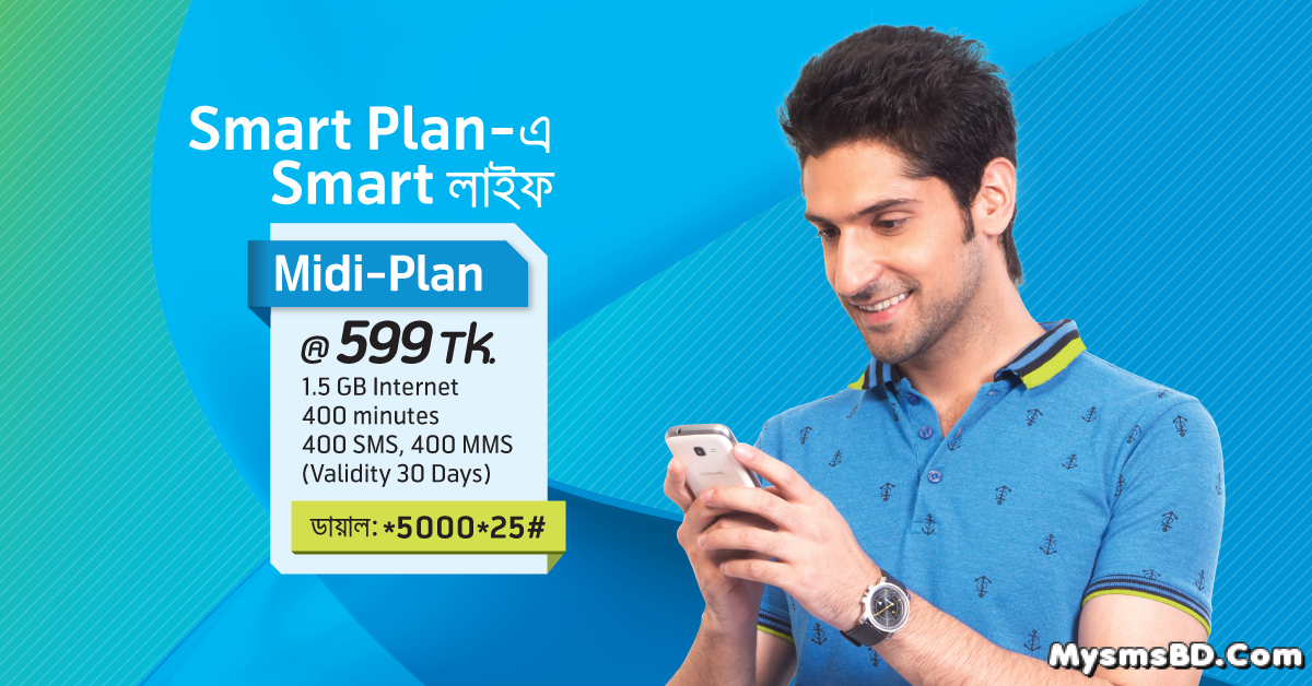 Grameenphone Smart Midi Plan! 1.5GB + 400Minutes Any Number + 400SMS (GP-GP) + 400 MMS | 599Tk (including SD, VAT & SC)