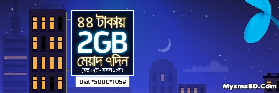 Grameenphone 2GB 44Tk Night Pack Validity 7Days Usable 12AM to 10AM