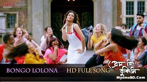 Bongo Lolona Lyrics - Prem Ki Bujhini   Om And Subhashree   Savvy Gupta   2016