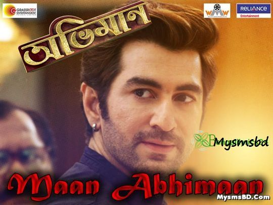 MAAN ABHIMAAN Lyrics - JEET | Abhimaan (2016)