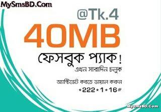 Banglalink Facebook Pack 40MB 4Tk