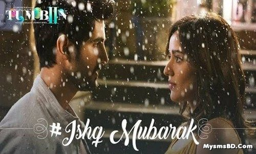 Ishq Mubarak Lyrics – Tum Bin 2   Arijit Singh