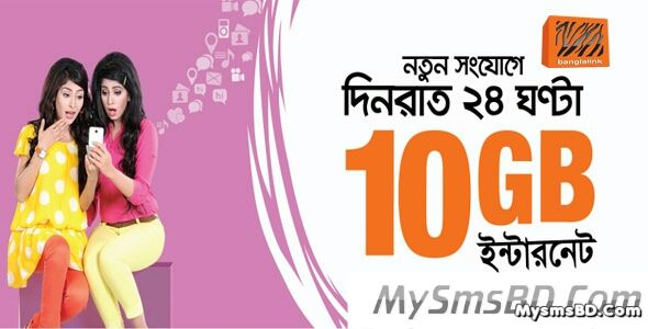 Banglalink 10GB Free internet on New Prepaid Sim Connection 110Tk | Lowest call Rates at 29Tk Recharge!