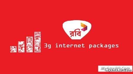 Robi 3G Prepaid and Postpaid internet packages (Update November 2016)