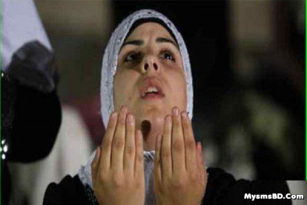 ইসলাম কি বলছে, স্ত্রী থেকে সর্বোচ্চ কতদিন দূরে থাকা যাবে?