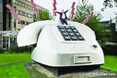 বিশ্বের সবচেয়ে বড় টেলিফোন!