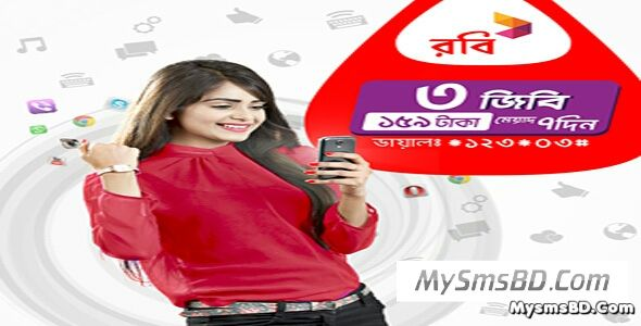 Robi 3GB 159Tk For All Valuable Prepaid Customers