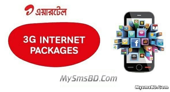 Airtel 3G Prepaid and Postpaid internet packages (Update November 2016)