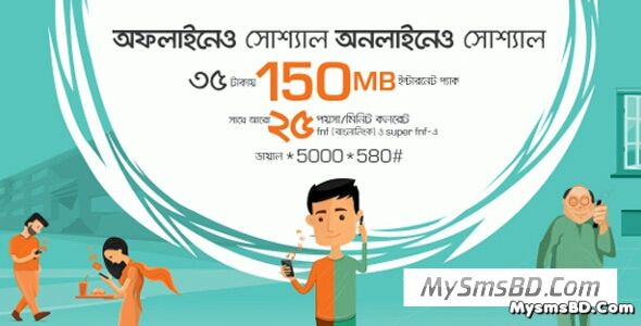 Banglalink 35Tk Bundle Offer! Get 150MB Internet and 25Paisa/Min to Banglalink fnf/sfnf call rate
