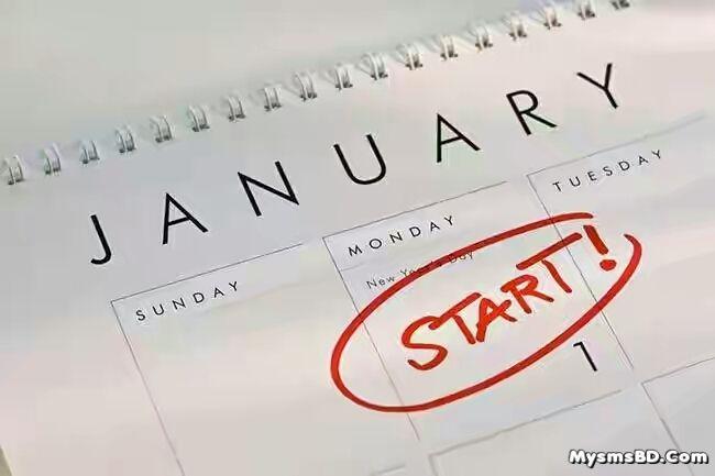 কী হবে নতুন বছরের অঙ্গীকার?