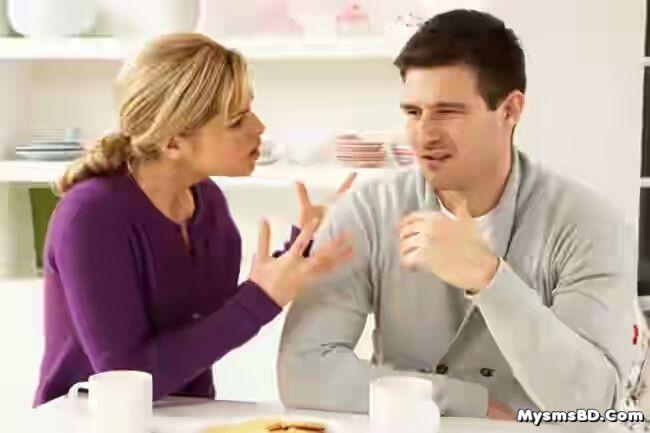 সঙ্গীকে অন্যের সঙ্গে তুলনা করবেন না