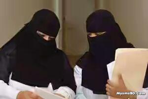 একই ঘরের আপন দুই বোনকে স্ত্রী হিসেবে গ্রহণ করা জায়েজ আছে কি? ইসলাম কি বলে ?