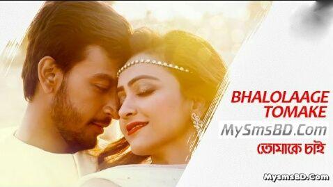 BHALO LAGE TOMAKE - Tomake Chai | Arijit Singh & Anweshaa