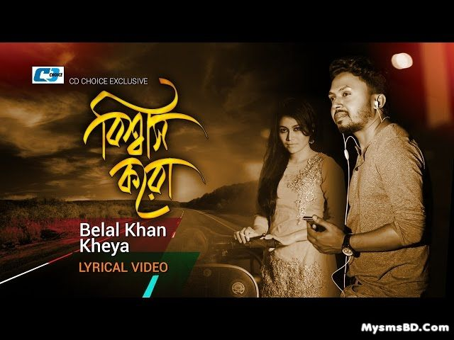 BISSASH KORO LYRICS - Belal Khan & Kheya | Bangla Song 2017