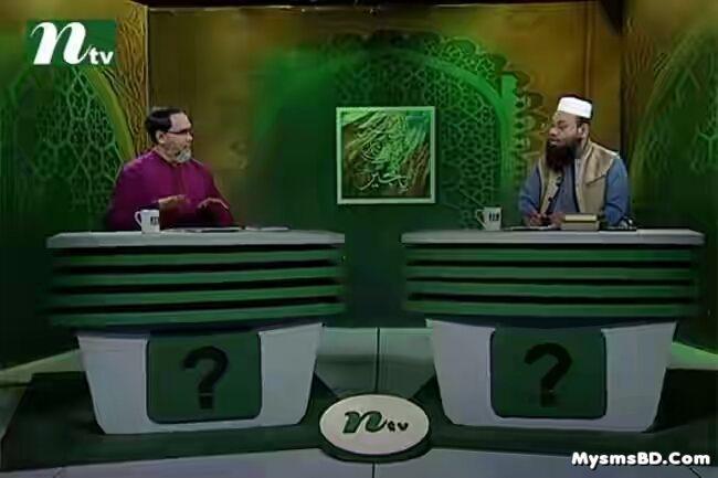 'আসসালামু আলাইকুম' নাকি 'সালামু আলাইকুম'?