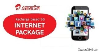 airtel 3G recharge internet packages (update January 2017)